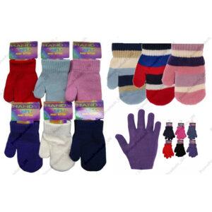 Kids Handy One Size Magic Gloves & Mittens