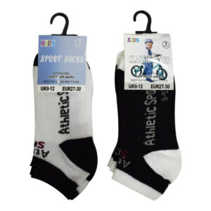 Kids Trainer Socks Invisible Ankle Footwear (Athletic)